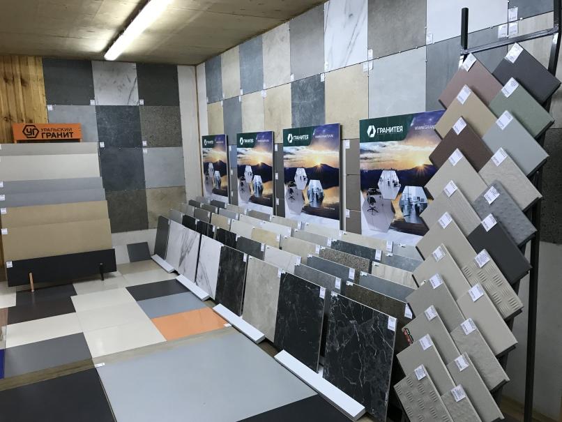 Выставочный зал № 3 в Текстильщиках
