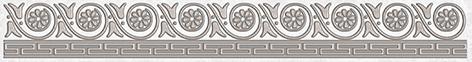 Afina Бордюр серый 56-03-06-425