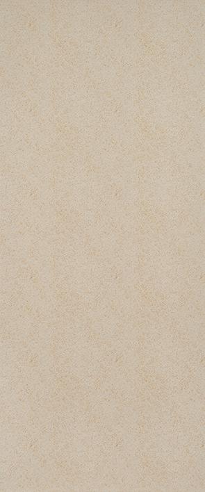 Orion beige Плитка настенная 02