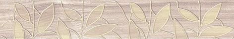 Bona Бордюр тёмно-бежевый 66-03-11-1344