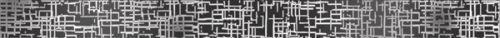 Бордюр Akkord (черный) BWU06AKD200