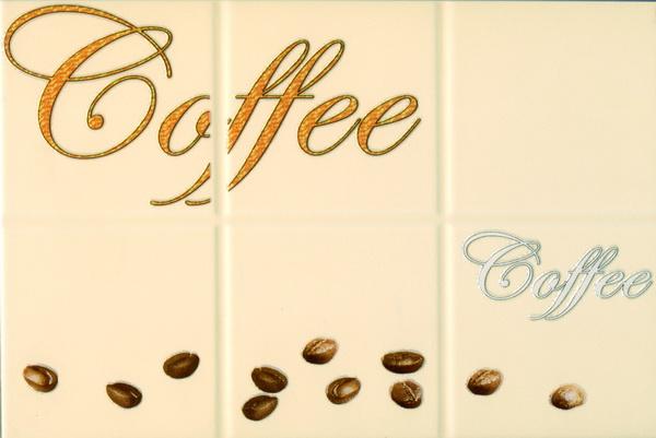 Декор Руна кофе 2