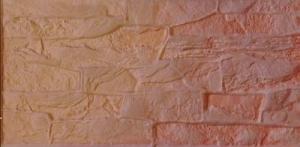 Фасадная плитка Kamien elewacyjny Cer4 Kalahari