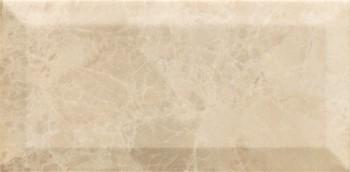 Плитка Arkadia Crema