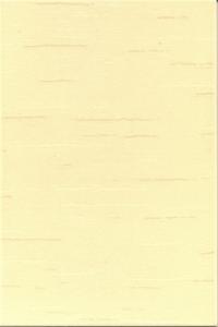 Береста желтый