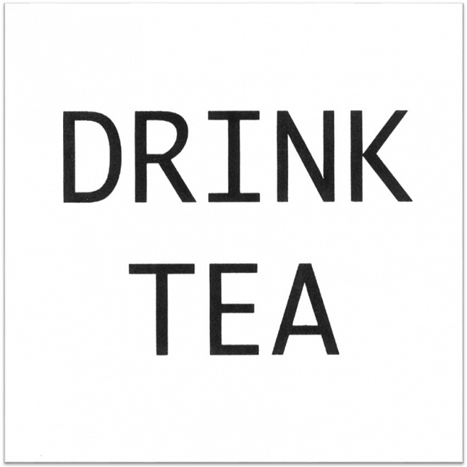 Декор Итон Drink tea AD\A170\1146T