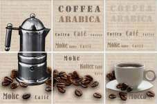 панно Arabica compozycja