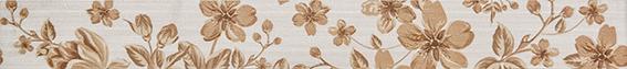 Fabric beige Бордюр 01