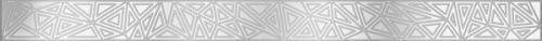 Бордюр Adamant(белый) BWU06ADM000