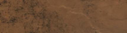 Semir Beige Плитка фасадная структурная