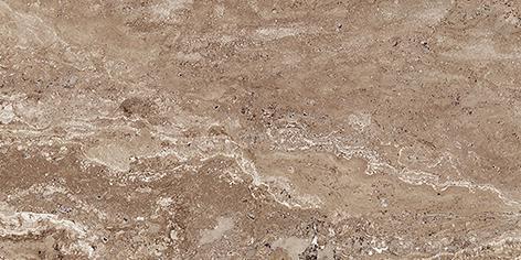 Magna Плитка настенная коричневый 08-01-15-1341