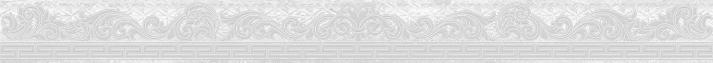 Мармара Олимп Бордюр серый 58-03-06-660