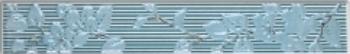 Бордюр Капри бирюзовый широкий вертикальный