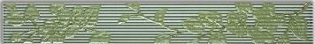 Бордюр Капри салатовый широкий вертикальный