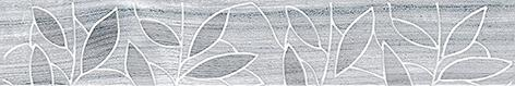 Bona Бордюр тёмно-серый 66-03-06-1344