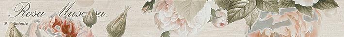 Garden Rose beige Бордюр 01