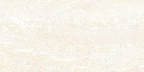 Magna Плитка настенная бежевый 08-00-11-1341